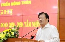 政府副总理郑廷勇:畜牧业是越南经济中的重要产业