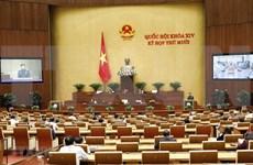 越南第十四届国会第十次会议新闻公报(第五号)