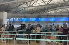 将在加拿大和韩国的350余名越南公民接回国