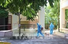 越南新增一例输入性确诊病例新增治愈病例4例