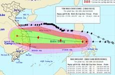 26日下午热带低压逐渐消散  9号台风强度将继续加强