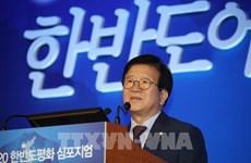 韩国国会议长朴炳锡将对越南进行正式访问