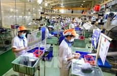"""外国媒体:越南是吸引外资的""""磁力场"""""""
