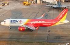 """受台风""""莫拉菲""""的影响  越捷航空对部分航班进行调整"""