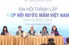 越南鱼露协会正式亮相