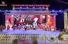 越南旅游:众多游客参加2020年林宫圣母祭祀信仰节
