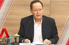东盟四国将签署能源合作协议