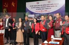 越南启动为洪水灾民捐款的手机短信捐助活动