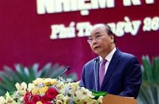 阮春福总理:旅游业应成为富寿省发展其他经济产业的助推器