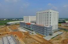 永福省投入逾3.3万亿越盾升级卫生行业的基础设施