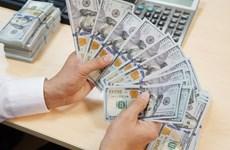 28日上午越盾对美元汇率中间价下调3越盾