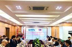 联合国驻越南的15个代表机构代表访问了越南之声广播电台