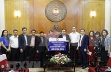 越南祖国阵线中央委员会共接收社会各界向中部灾区捐款2650亿越盾