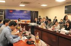 进一步促进越南与澳大利亚贸易关系