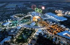 东盟将参加迪拜世博会