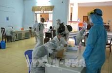 越南连续58天无新增新冠肺炎确诊病例
