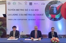 河内城铁3号线将于2021年内正式投运
