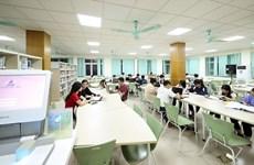 2021年度泰晤士世界大学学科排名公布   越南河内国家大学位居越南第一