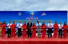 南越集团首次对外出口高科技查鱼产品