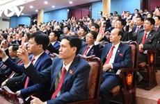 人事工作为党大会的成功做出贡献