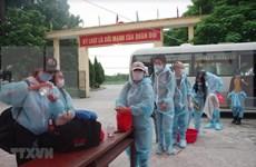 新冠肺炎疫情:越南治愈病例共计1063例