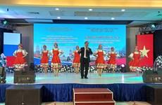 越俄建交70周年:越俄文化交流晚会亮相巴地头顿省