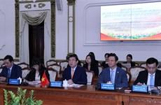 胡志明市与欧盟加强合作关系