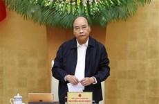 政府总理阮春福:推动经济加快复苏  努力实现今年经济增长2.5-3%的目标