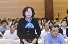 2020年10月份政府例行记者会: 各部门代表回答有关不良贷款、房价和公共投资资金等问题