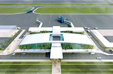 郑廷勇要求老街省继续完善沙巴航空港预可行性研究报告