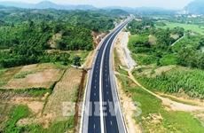 越南11项重大交通工程项目即将动工兴建