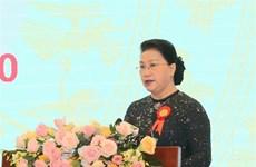 阮氏金银出席司法部门爱国竞赛大会