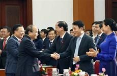 阮春福总理:财政部要有责任让人民的税金得到最有效的利用