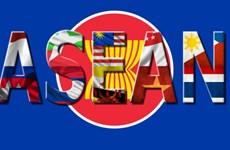 2020年第三次东盟各国图形展览在越南举行