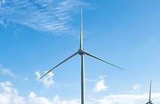 富安省一项生态风电项目获批 涉及金额超过1.7万亿越盾