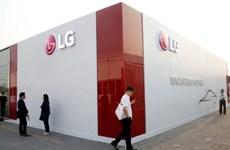 LG拟在越南投建第二个研发中心