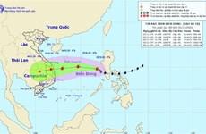 """超强台风""""天鹅""""进入东海 中心附近最大风力10级 阵风13级"""