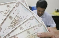 2020年前10月越南国库通过政府债券发行募集资金31.64万亿越盾