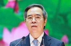 越共中央检查委员会建议对一名越共中央政治局委员给予纪律处分
