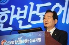 韩国国会议长朴炳锡会见越韩议员友好小组主席陈文髓