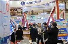 2020年越南国际旅游博览会将于本月中旬举行