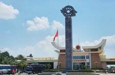 柬越陆地边界勘界立碑工作议定书获柬埔寨国会通过