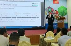 越南与韩国企业加强技术供需对接