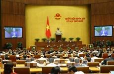 第十四届国会第十次会议:有效破解经济社会发展中的5大难题