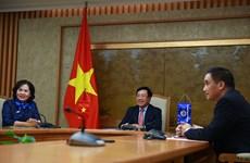 范平明与世行首席执行官阿克塞尔举行视频工作会议