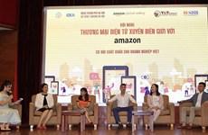 亚马孙跨境电子商务渠道为越南出口企业带来机遇