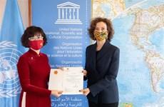 越南驻法国大使向联合国教科文组织提交委任书