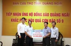 越南各地继续向灾民开展灾后重建工作提供援助