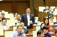 越南第十四届国会第十次会议新闻公报(第八号)