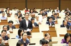 越通社简讯2020.11.4